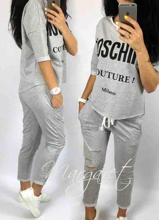 Серый спортивный костюм футболка moschino штаны бриджи капри с разрезами рваные