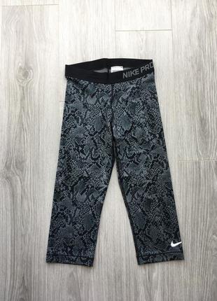 Nike pro лосины леггинсы лосіни легінси оригінал не adidas x under