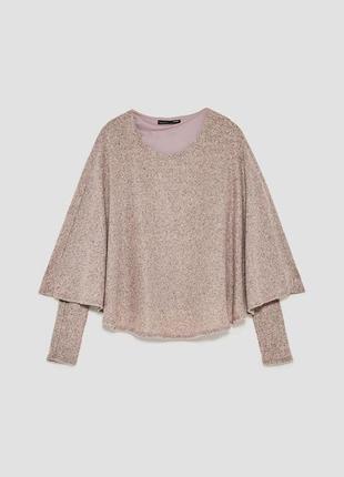 Эксклюзивный свитер+накидка zara размер s m