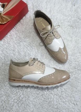 Шикарные туфли-оксфорды marco tozzi