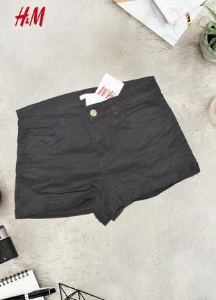 Базовые новые черные шорты h&m