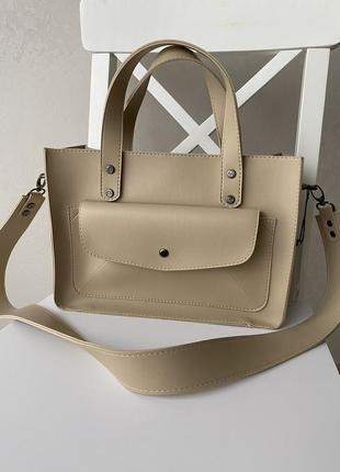 Стильна жіноча сумка