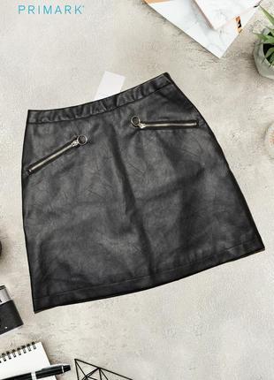 Новая юбка из эко кожи primark