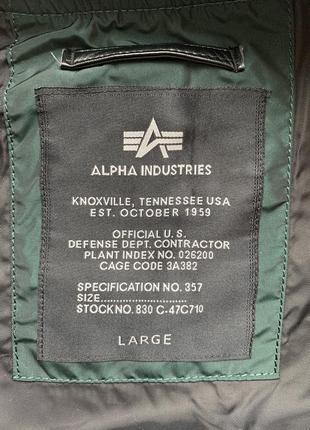 Бомбер  alpha industries7 фото