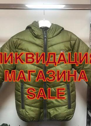 Куртка 🆘sale 🆘