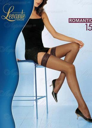 Распродажа! красивые итальянские чулки levante romantic 15