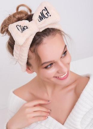 Косметическая махровая повязка на голову омг/omg