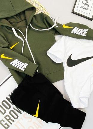 Спортивный костюм - тройка nike