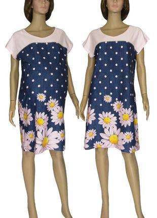 Платье летнее женское средней длины можно для беременных