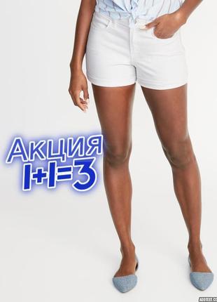 1+1=3 стильные белые хлопковые шорты с подворотом, размер 42 - 44