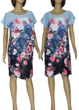 Платье летнее женское соедннй длины можно. для беременных