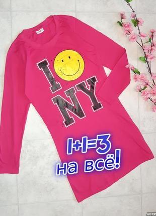 1+1=3 стильное яркое розовое платье миди смайлик smily, размер 42 - 44
