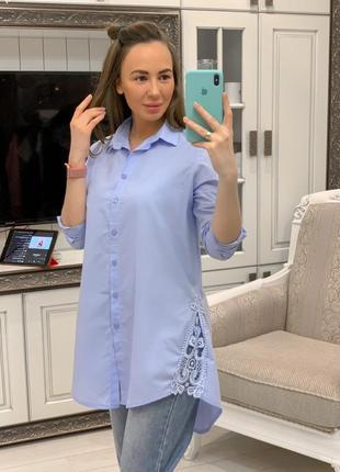 Женская красивая рубашка.