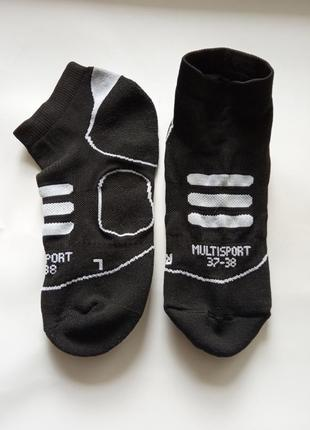 Женские спортивные носки для бега