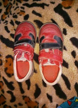 Класнючие туфли детские унисекс!