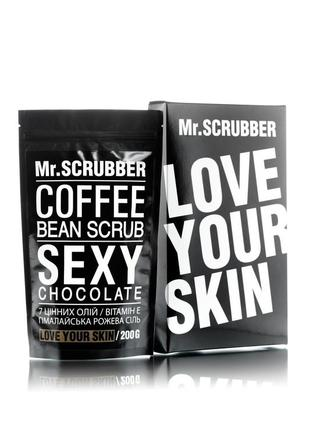 Скраб пилинг для тела кофейный sexy chocolate mr. scrubber