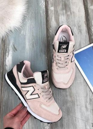 Кроссовки замшевые nb
