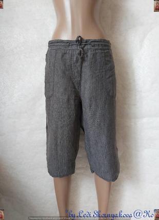 Фирменные marks & spencer шорты/бриджи со 100 % льна в сером цвете, размер 2хл