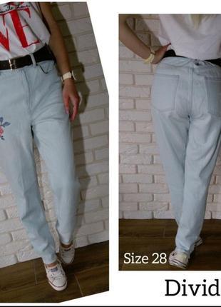 Брендовые mon jeans divided