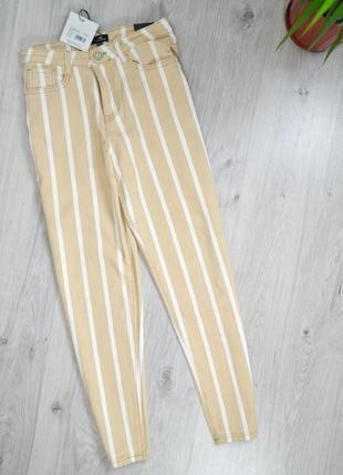 Шикарні джинси мом missguided