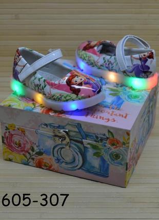 Детские туфли для девочки со светящейся подошвой 26, 28 размеры принцесса софия