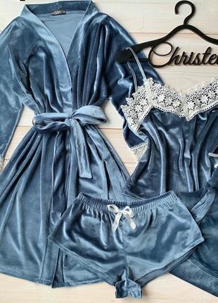 Велюровый  набор  ( майка шорты штаны   халат)