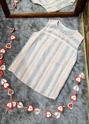 Sale блуза топ кофточка papaya