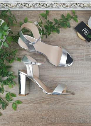 🌿40🌿европа🇪🇺 new look. стильные босоножки с металлическим напылением