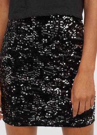 Новая, красивенная,вечерняя чёрная мини-юбка с пайетками diveded