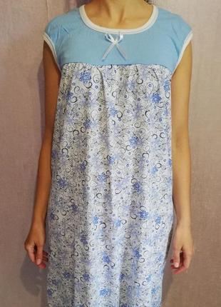 Ночная рубашка /сорочка /ночнушка размеры от 48 по 58