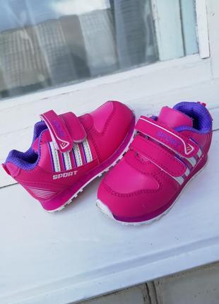 Супер лёгкие кроссовки для девочки светятся 22 р