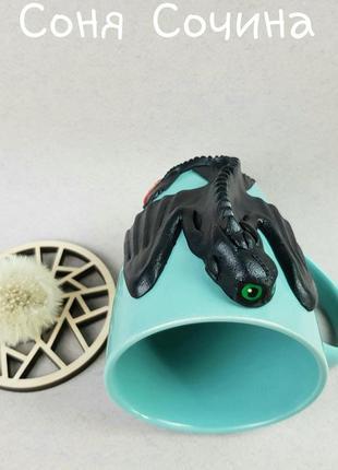 Цветная кружка с декором дракон беззубик из полимерной глины3 фото