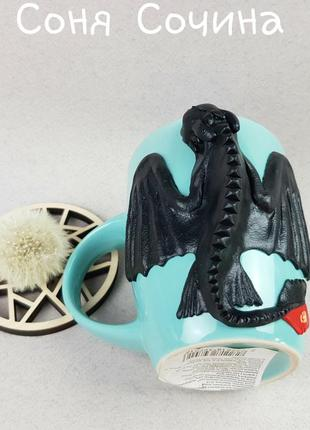 Цветная кружка с декором дракон беззубик из полимерной глины4 фото