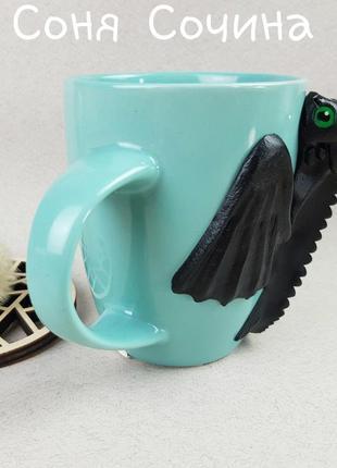 Цветная кружка с декором дракон беззубик из полимерной глины8 фото