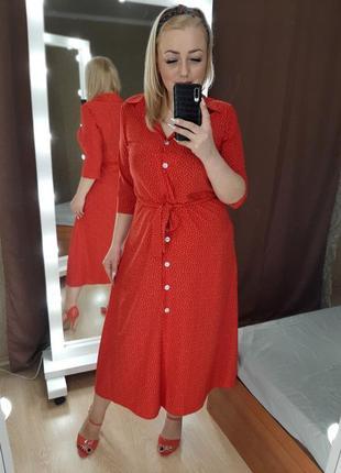 Платье сарафан миди красное цвета в ассортименте