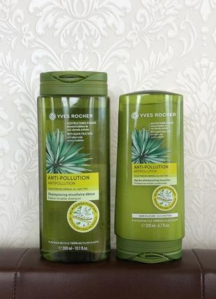🍀 набор для волос детокс и восстановление