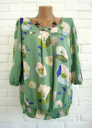 Распродажа красивая блуза из вискозы для беременных next uk12 в идеальном состоянии
