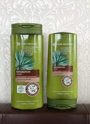 🌿набор для волос - питание и восстановление 🌿забота о волосах с маслом жожоба!