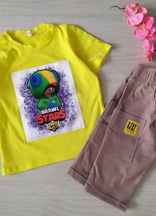 Костюм двойка футболка шорты