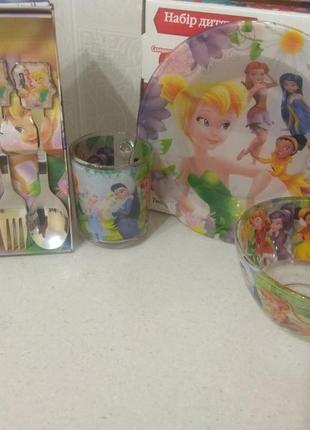 Набір дитячого посуду. дитяча посуда. феї
