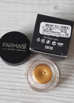 Кремовые муссовые тени мусс для век farmasi 05