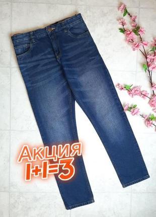 1+1=3 фирменные женские синие зауженные узкие джинсы скинни next, размер 44 - 46