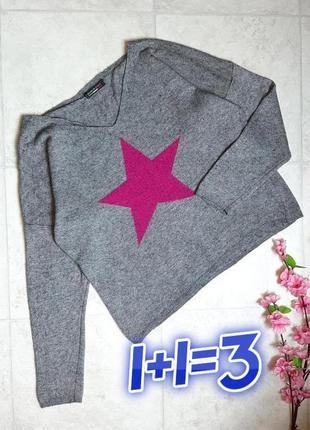 """1+1=3 серый свитер """"летучая мышь"""" со звездой шерсть + кашемир, размер 46 - 48, италия"""