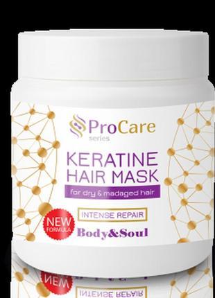 Маска для волосся професійний догляд з кератином, 500 мл sale