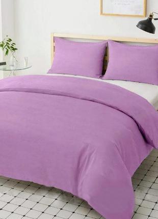 Двуспальный комплект постельного белья лавандовый. евро размер