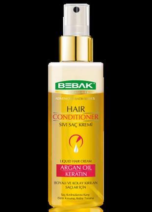 Двофазний кондиціонер для волосся арган-кератин, 160 мл