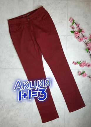1+1=3 брендовые зауженные женские джинсы biaggini, размер 46 - 48