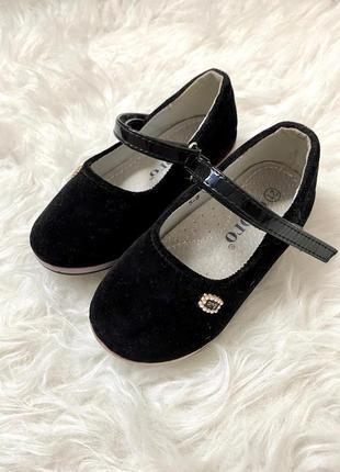 Стильные бархатные туфельки