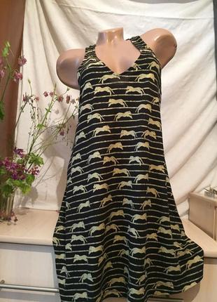 Стильный сарафан / платье на бретельках