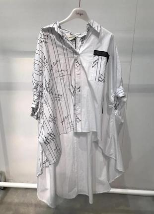 Щикарная блуза италия оверсайз